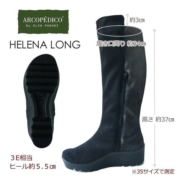アルコペディコ ヘレナ ロングブーツ エリオさんの靴 ARCOPEDICO サイズ交換・返品不可|pendant|04