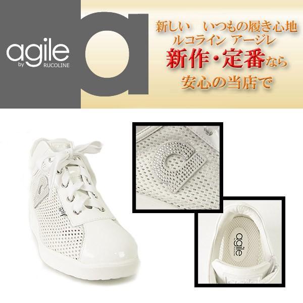 ルコライン スニーカー アージレ 靴 メッシュ ホワイト 白 CHAMBERS STRASS agile-180WH|pendant|03