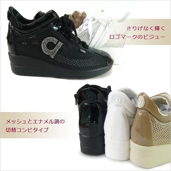 ルコライン スニーカー アージレ 靴 メッシュ ホワイト 白 CHAMBERS STRASS agile-180WH|pendant|07