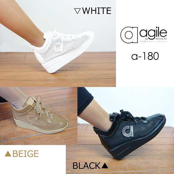 アージレ バイ ルコライン サイドファスナー付 メッシュ スニーカー ブラック 黒 靴 CHAMBERS STRASS agile-180BK agile by RUCO LINE|pendant|05