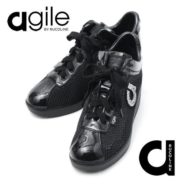 アージレ バイ ルコライン サイドファスナー付 メッシュ スニーカー ブラック 黒 靴 CHAMBERS STRASS agile-180BK agile by RUCO LINE|pendant|08