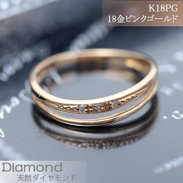ピンキーリング ピンクゴールド 18金 リング 2連調ウェーブ デザイン 18k ダイヤモンド ラッキーリング お守り 小指用 小さいサイズ 指輪 pendant 02