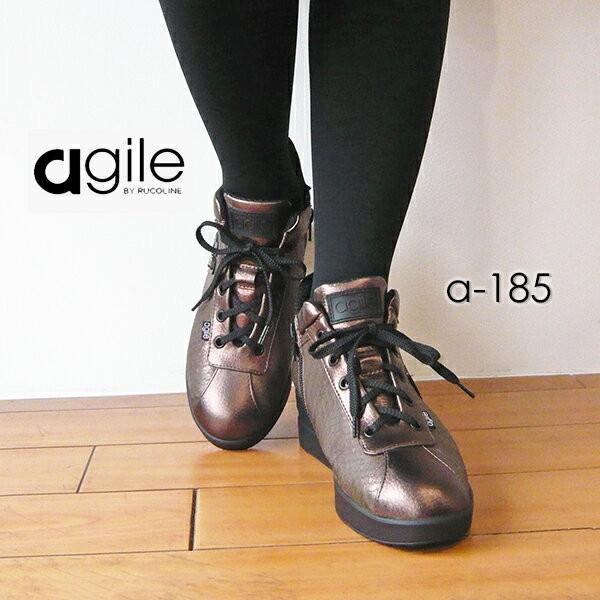 ルコライン スニーカー アージレ agile by RUCO LINE 靴 MEDUSA ZONE 合皮 ヘビ型押し ブラウン サイドファスナー付き agile-185BR