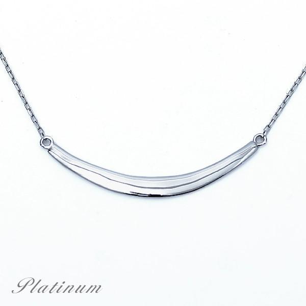 プラチナ ネックレス スマイル ネックレス レディース 約43cm 月形 アーチ ネックレス バーネックレス Pt900 Pt850|pendant