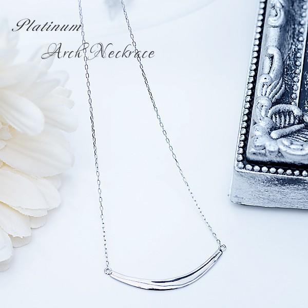 プラチナ ネックレス スマイル ネックレス レディース 約43cm 月形 アーチ ネックレス バーネックレス Pt900 Pt850|pendant|03