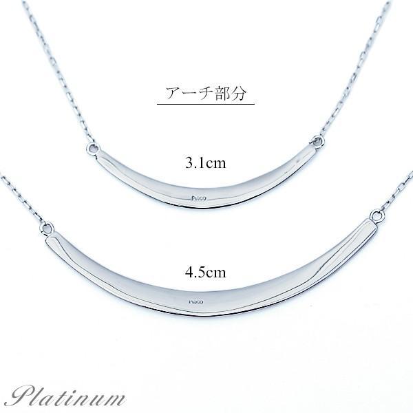 プラチナ ネックレス スマイル ネックレス レディース 約43cm 月形 アーチ ネックレス バーネックレス Pt900 Pt850|pendant|09