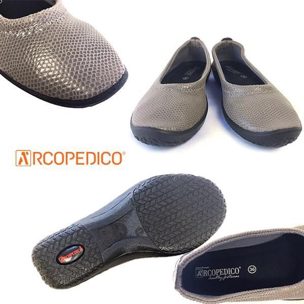 アルコペディコの靴 バレリーナ ARCOPEDICO 靴 エリオさんの靴 SILVIA1 シルヴィア1 シルビア1|pendant|11