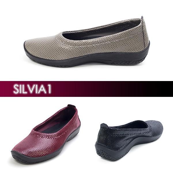 アルコペディコの靴 バレリーナ ARCOPEDICO 靴 エリオさんの靴 SILVIA1 シルヴィア1 シルビア1|pendant|04