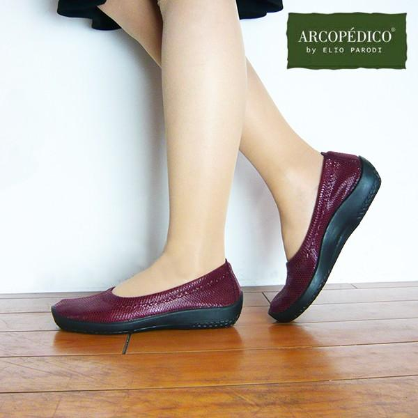アルコペディコの靴 バレリーナ ARCOPEDICO 靴 エリオさんの靴 SILVIA1 シルヴィア1 シルビア1|pendant|06
