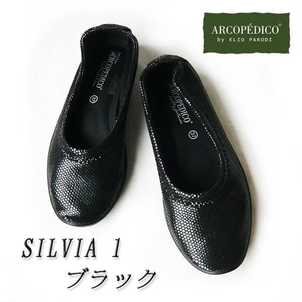 アルコペディコの靴 バレリーナ ARCOPEDICO 靴 エリオさんの靴 SILVIA1 シルヴィア1 シルビア1|pendant|07