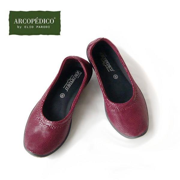 アルコペディコの靴 バレリーナ ARCOPEDICO 靴 エリオさんの靴 SILVIA1 シルヴィア1 シルビア1|pendant|08