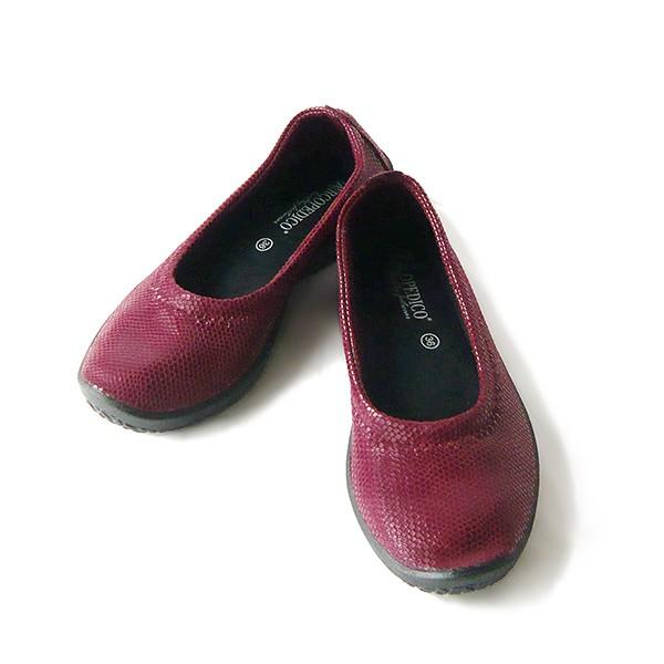 アルコペディコの靴 バレリーナ ARCOPEDICO 靴 エリオさんの靴 SILVIA1 シルヴィア1 シルビア1|pendant|09