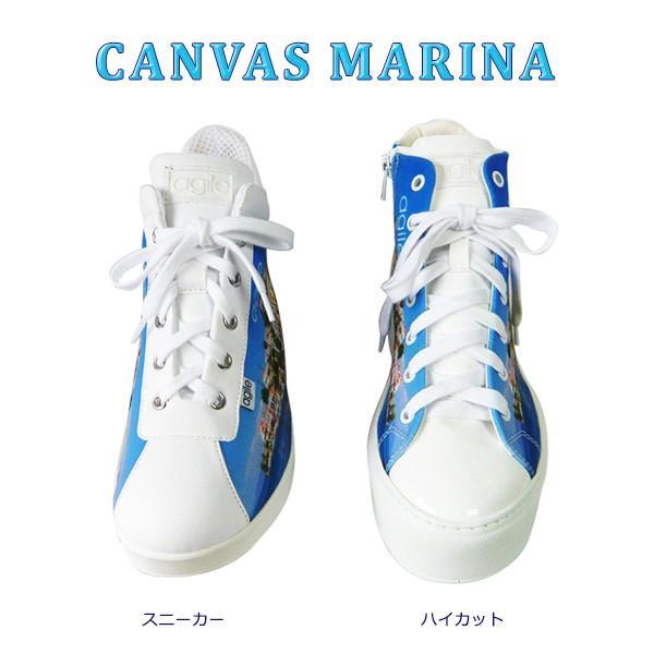 ルコライン 靴 アージレ バイ ルコライン スニーカーagile-195BL CANVAS MARINA 風景画プリント サイドファスナー付き agile by RUCO LINE|pendant|07
