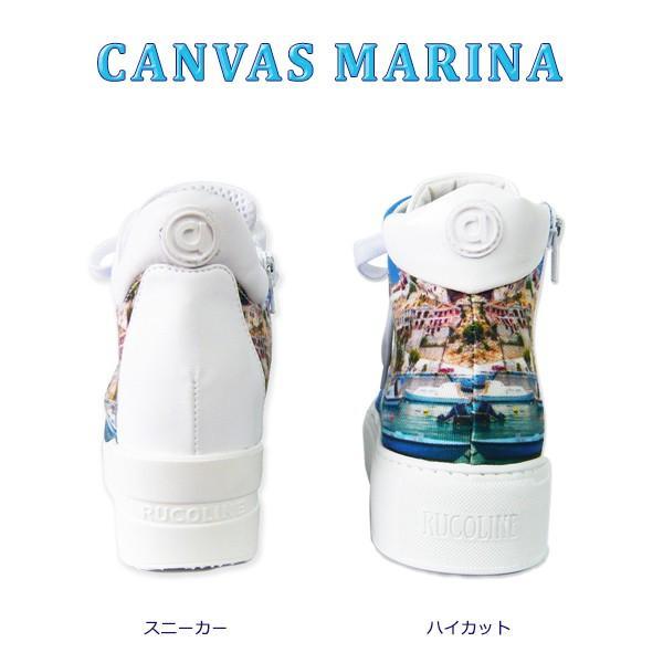 ルコライン 靴 アージレ バイ ルコライン スニーカーagile-195BL CANVAS MARINA 風景画プリント サイドファスナー付き agile by RUCO LINE|pendant|08