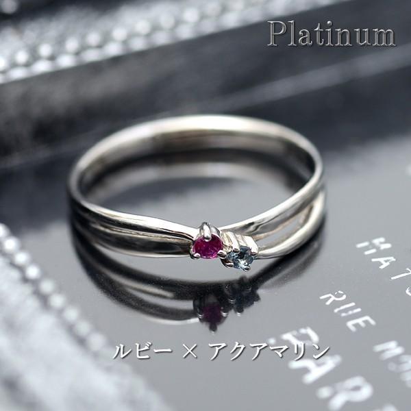 セミオーダー 選べる 誕生石 2石 天然石 プラチナ リング 結婚2周年 2年目の記念日 20周年 ウェーブ クロス Pt900 指輪 ギフト|pendant|05