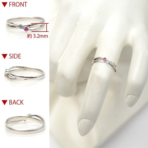 セミオーダー 選べる 誕生石 2石 天然石 プラチナ リング 結婚2周年 2年目の記念日 20周年 ウェーブ クロス Pt900 指輪 ギフト|pendant|07