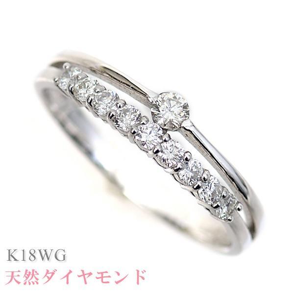 結婚 10周年 記念日 天然 ダイヤモンド リング 指輪 18金ホワイトゴールド 2連リング調 デザイン K18WG 0.30ct スイートテン 受注生産 納期約4週間|pendant|02