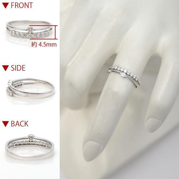 結婚 10周年 記念日 天然 ダイヤモンド リング 指輪 18金ホワイトゴールド 2連リング調 デザイン K18WG 0.30ct スイートテン 受注生産 納期約4週間|pendant|04