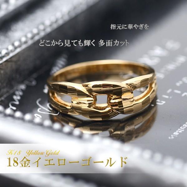 18金 リング 指輪 k18リング 18金ゴールドリング キラキラ 多面カット 鎖 デザイン K18YG 18金イエローゴールド ファッションリング|pendant|02