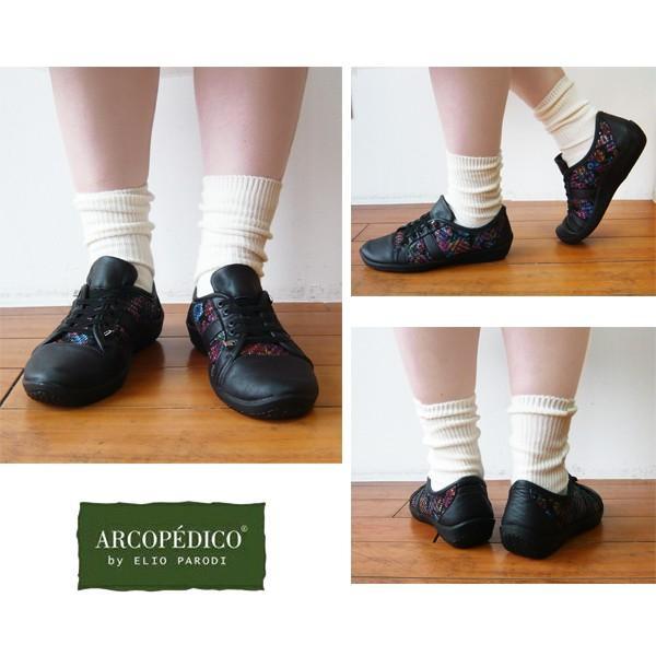 アルコペディコ 靴 ARCOPEDICO FLOWER LETA フラワー リタ スニーカー エリオさんの靴 サイズ交換・返品不可|pendant|11