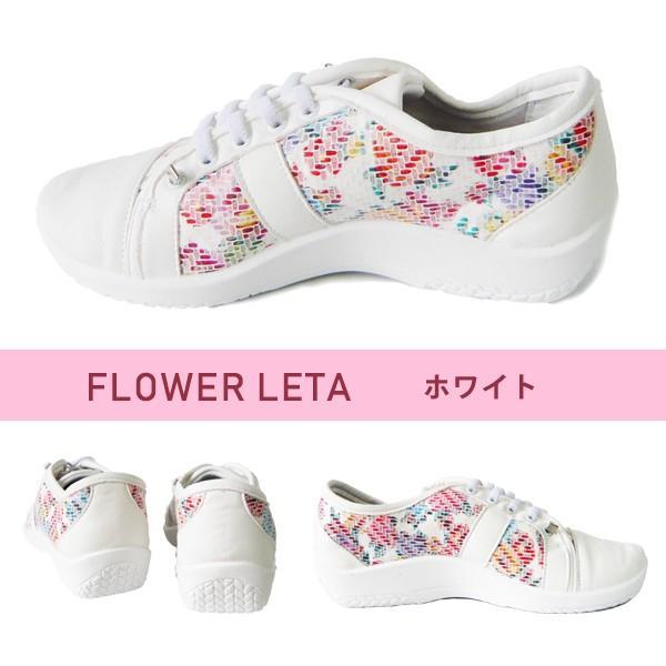 アルコペディコ 靴 ARCOPEDICO FLOWER LETA フラワー リタ スニーカー エリオさんの靴 サイズ交換・返品不可|pendant|04