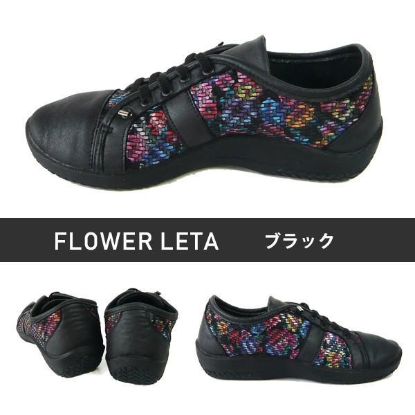 アルコペディコ 靴 ARCOPEDICO FLOWER LETA フラワー リタ スニーカー エリオさんの靴 サイズ交換・返品不可|pendant|07