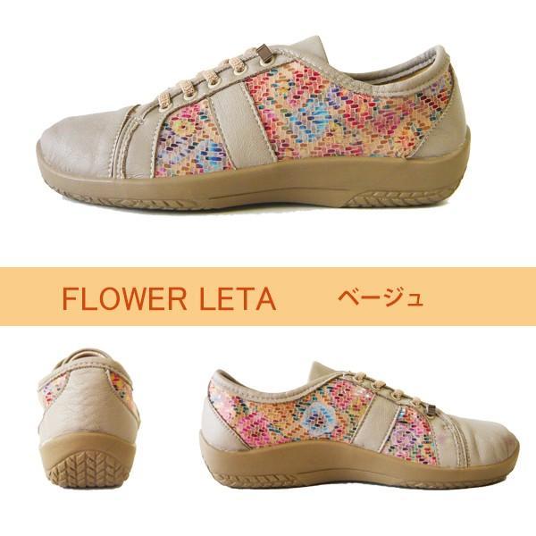 アルコペディコ 靴 ARCOPEDICO FLOWER LETA フラワー リタ スニーカー エリオさんの靴 サイズ交換・返品不可|pendant|09