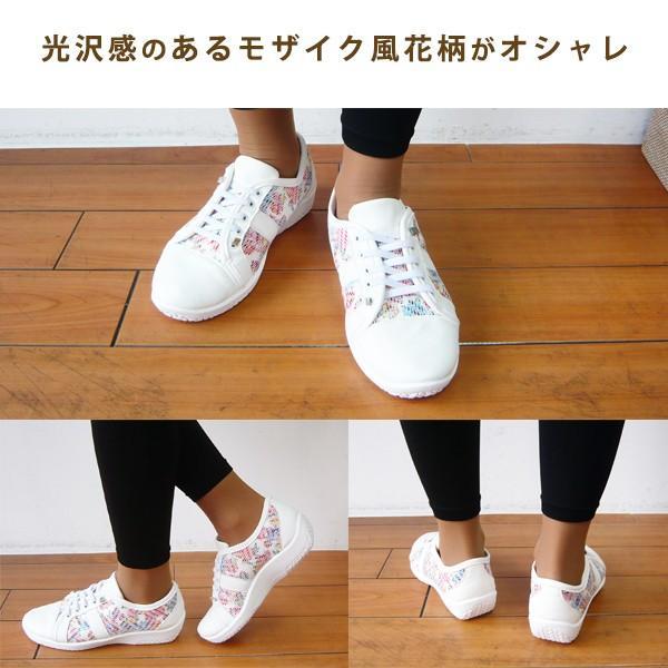 アルコペディコ 靴 ARCOPEDICO FLOWER LETA フラワー リタ スニーカー エリオさんの靴 サイズ交換・返品不可|pendant|10