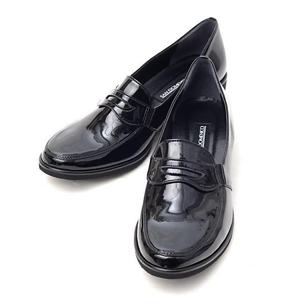 サン ドメニコ SAN DOMENICO ローファー パンプス 日本製 靴 レディース 婦人靴 エナメル調 合成皮革 3E ウェッジソール J001|pendant|02