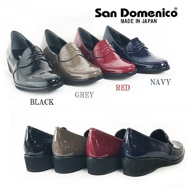 サン ドメニコ SAN DOMENICO ローファー パンプス 日本製 靴 レディース 婦人靴 エナメル調 合成皮革 3E ウェッジソール J001|pendant|05