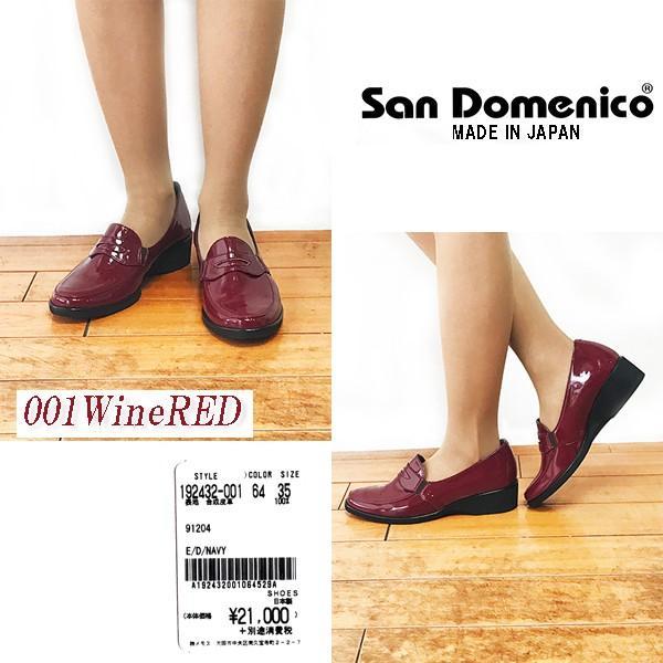 サン ドメニコ SAN DOMENICO ローファー パンプス 日本製 靴 レディース 婦人靴 エナメル調 合成皮革 3E ウェッジソール J001|pendant|06