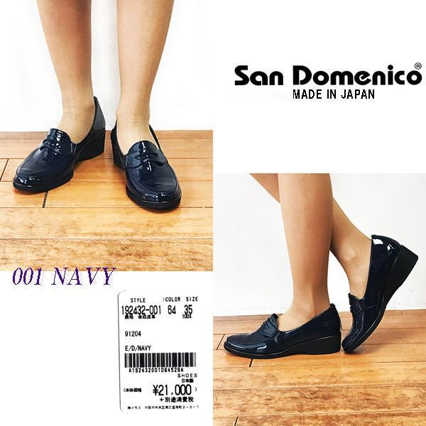 サン ドメニコ SAN DOMENICO ローファー パンプス 日本製 靴 レディース 婦人靴 エナメル調 合成皮革 3E ウェッジソール J001|pendant|07