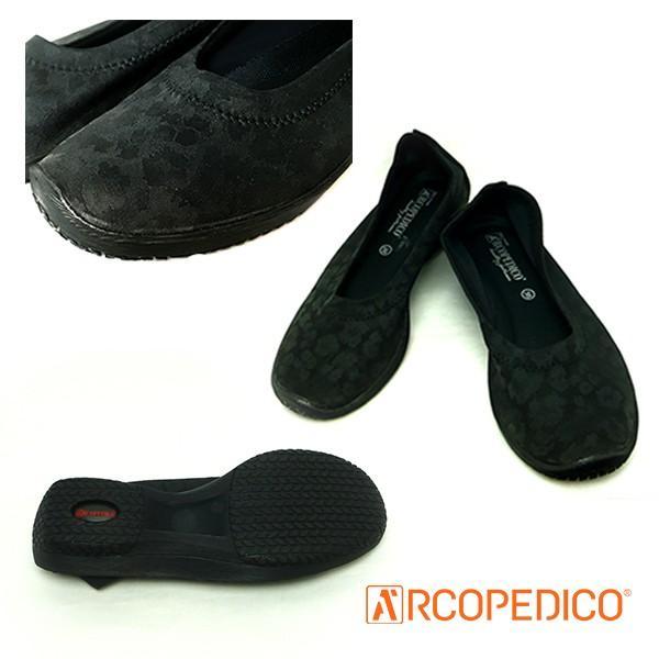 アルコペディコ セール バレリーナ ジオ1 ブラックフィギュア レオパード柄 GEO1 エリオさんの靴|pendant|02