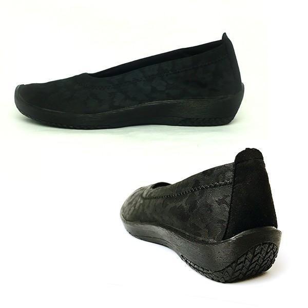 アルコペディコ セール バレリーナ ジオ1 ブラックフィギュア レオパード柄 GEO1 エリオさんの靴|pendant|03