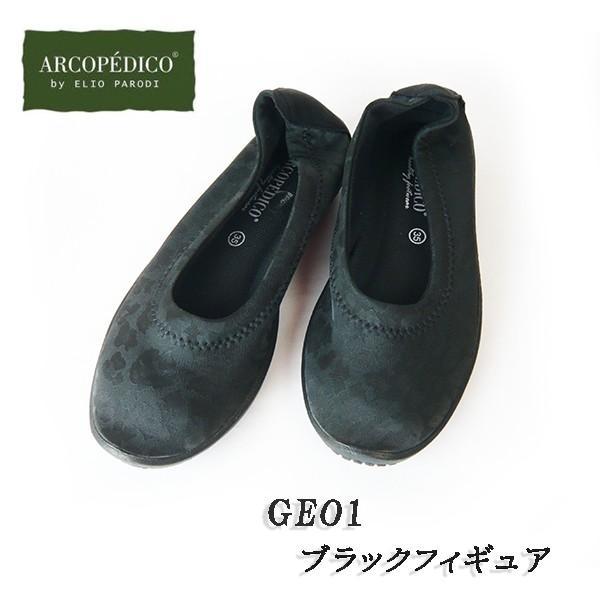 アルコペディコ セール バレリーナ ジオ1 ブラックフィギュア レオパード柄 GEO1 エリオさんの靴|pendant|04