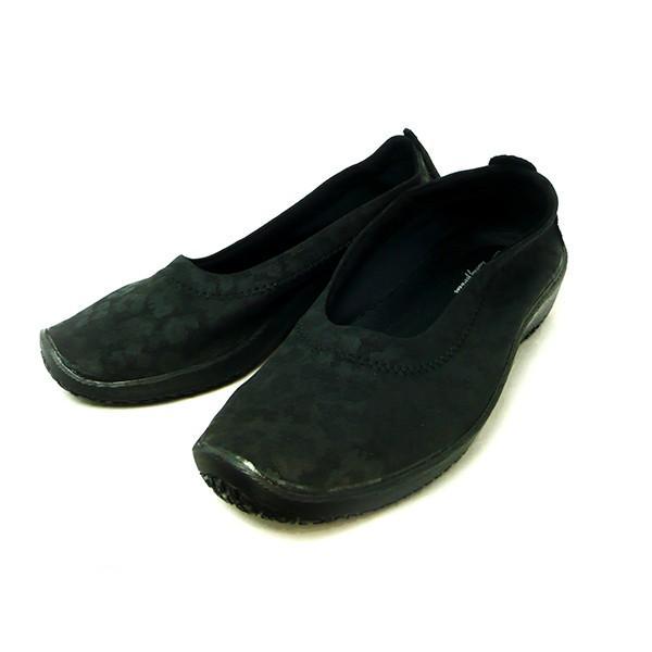 アルコペディコ セール バレリーナ ジオ1 ブラックフィギュア レオパード柄 GEO1 エリオさんの靴|pendant|05