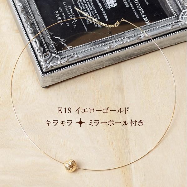 K18 ミラーボール 10mm玉付き スライドピン ワイヤー オメガネックレス 0.7mm幅 18金イエローゴールド 本体40cm +調節チェーン5cm 形状記憶ワイヤー入り pendant 02