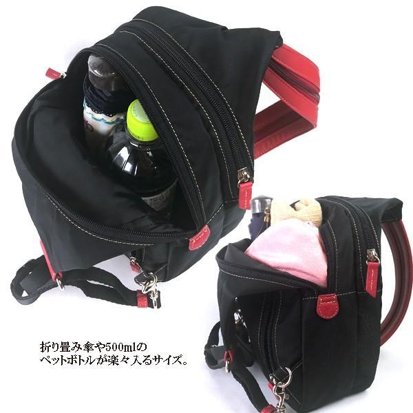 ボディバッグ リュック 2WAY リュックサック 斜め掛け 肩掛け ショルダーバッグ オーストリッチ 本革使用 バッグ コンパクト ワンショルダー|pendant|09