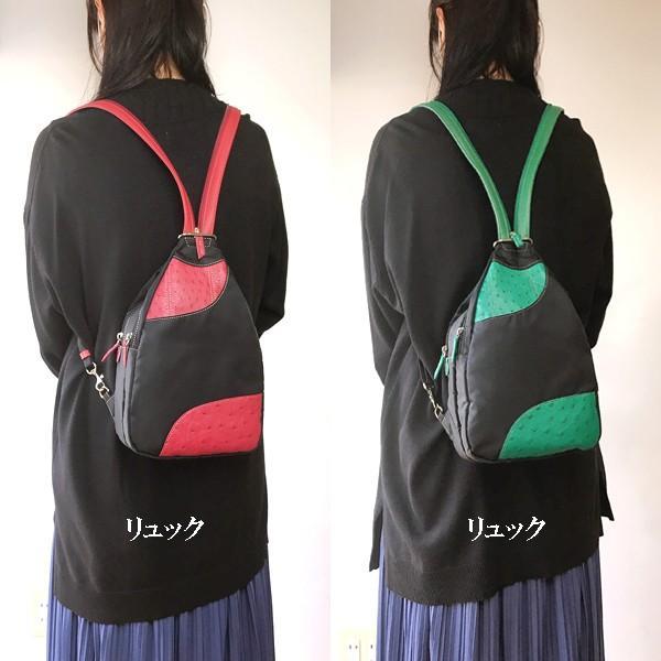 ボディバッグ リュック 2WAY リュックサック 斜め掛け 肩掛け ショルダーバッグ オーストリッチ 本革使用 バッグ コンパクト ワンショルダー|pendant|10