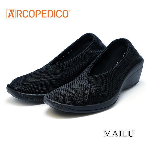 アルコペディコ ARCOPEDICO MAILU マイル ブラック 黒 エリオさんの靴 クラシックライン ニットアッパー 4.5cmヒール ポルトガル製 pendant