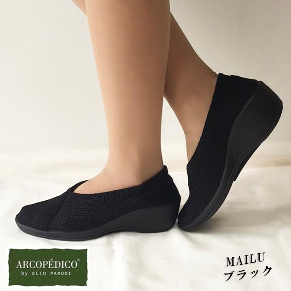 アルコペディコ ARCOPEDICO MAILU マイル ブラック 黒 エリオさんの靴 クラシックライン ニットアッパー 4.5cmヒール ポルトガル製 pendant 05