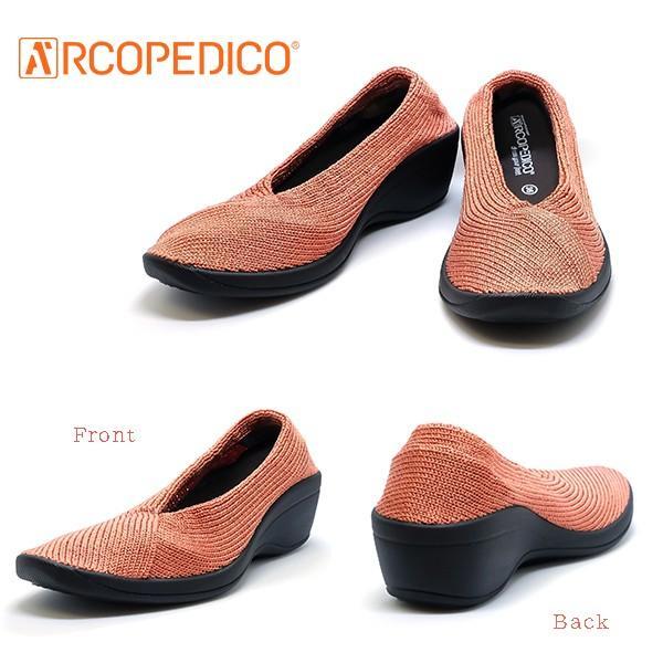 アルコペディコ ARCOPEDICO MAILU マイル スモークピンク エリオさんの靴 クラシックライン ニットアッパー 4.5cmヒール ポルトガル製 pendant 03