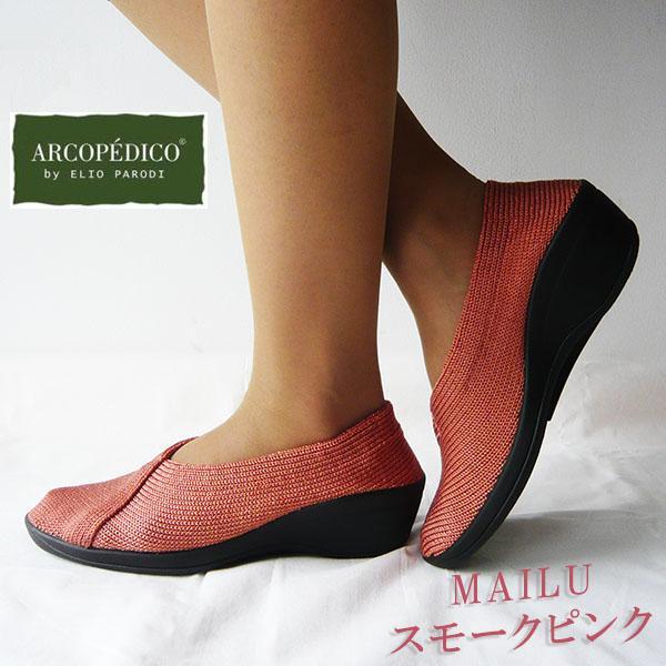アルコペディコ ARCOPEDICO MAILU マイル スモークピンク エリオさんの靴 クラシックライン ニットアッパー 4.5cmヒール ポルトガル製 pendant 06