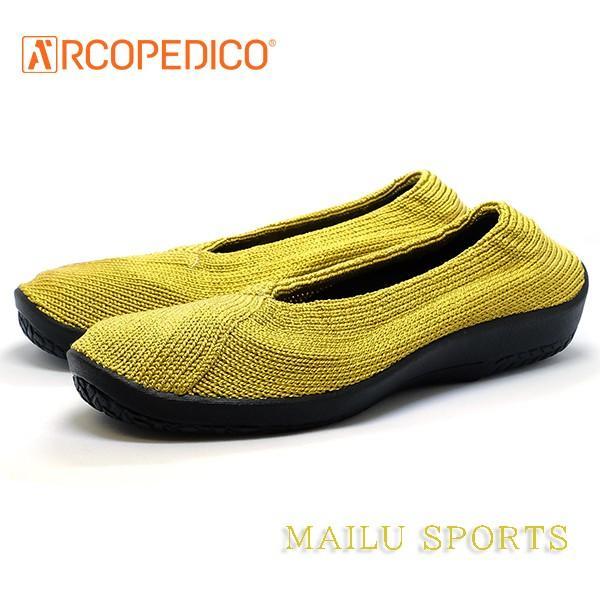アルコペディコ 靴 MAILU SPORT マイル スポーツ マスタード ARCOPEDICO エリオさんの靴 クラシックライン フラットタイプ 3cmヒール ポルトガル製|pendant