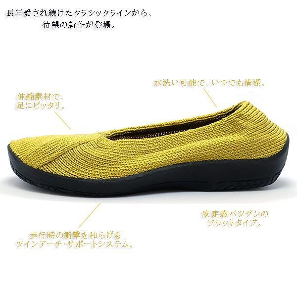 アルコペディコ 靴 MAILU SPORT マイル スポーツ マスタード ARCOPEDICO エリオさんの靴 クラシックライン フラットタイプ 3cmヒール ポルトガル製|pendant|02