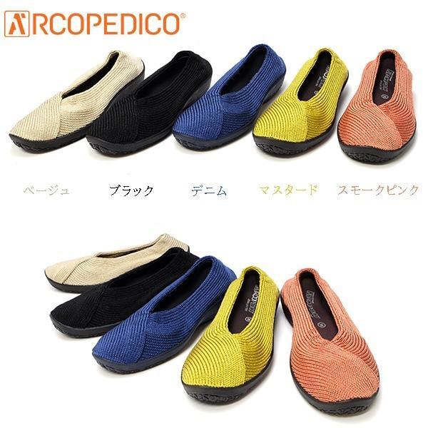 アルコペディコ 靴 MAILU SPORT マイル スポーツ マスタード ARCOPEDICO エリオさんの靴 クラシックライン フラットタイプ 3cmヒール ポルトガル製|pendant|04