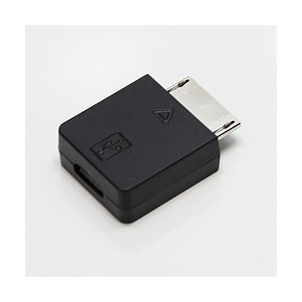 microUSB(メス) - WALKMAN(WMポート)コネクタ(オス) USB変換コネクタ 充電 転送対応   スマートフォンのケーブルをウォー