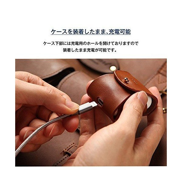 elago AIRPODS LEATHER CASE Air Pods ケース カラビナ リング 付属 本革 シンプル デザイン 落下防止 カバー