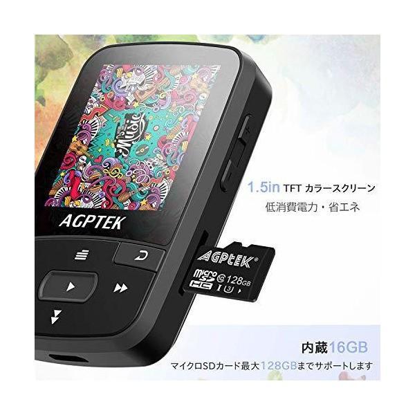 AGPTEK Bluetooth4.0搭載 クリップ MP3プレーヤー ロスレス音質 ミュージックプレーヤー 歩数計/ラジオ/録音 内蔵16GB マ