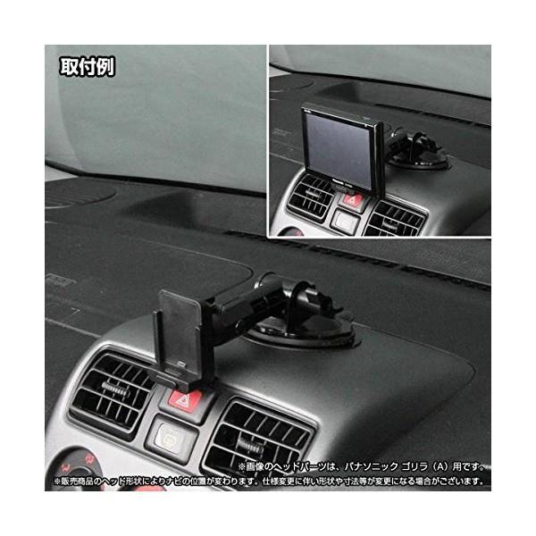 【モバイクス】 エンプレイス(nplace) ポータブルナビゲーション 対応 車載用取付スタンド(代用品) ゲル吸盤ロングタイプ 適合 DINAVI